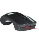 Souris laser - MAXELL - sans fil - avec pointeur laser